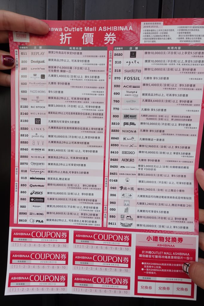 【沖繩自由行】沖繩怎麼玩?行程規劃懶人包(租車,住宿,景點,美食) @小環妞 幸福足跡