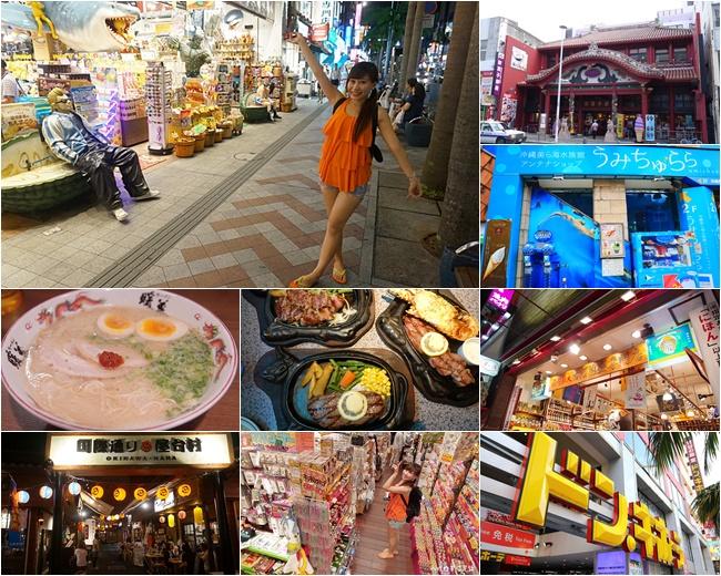 【沖繩國際通2019】必買必吃,逛街地圖分享,沖繩旅遊必去的一條街 @小環妞 幸福足跡