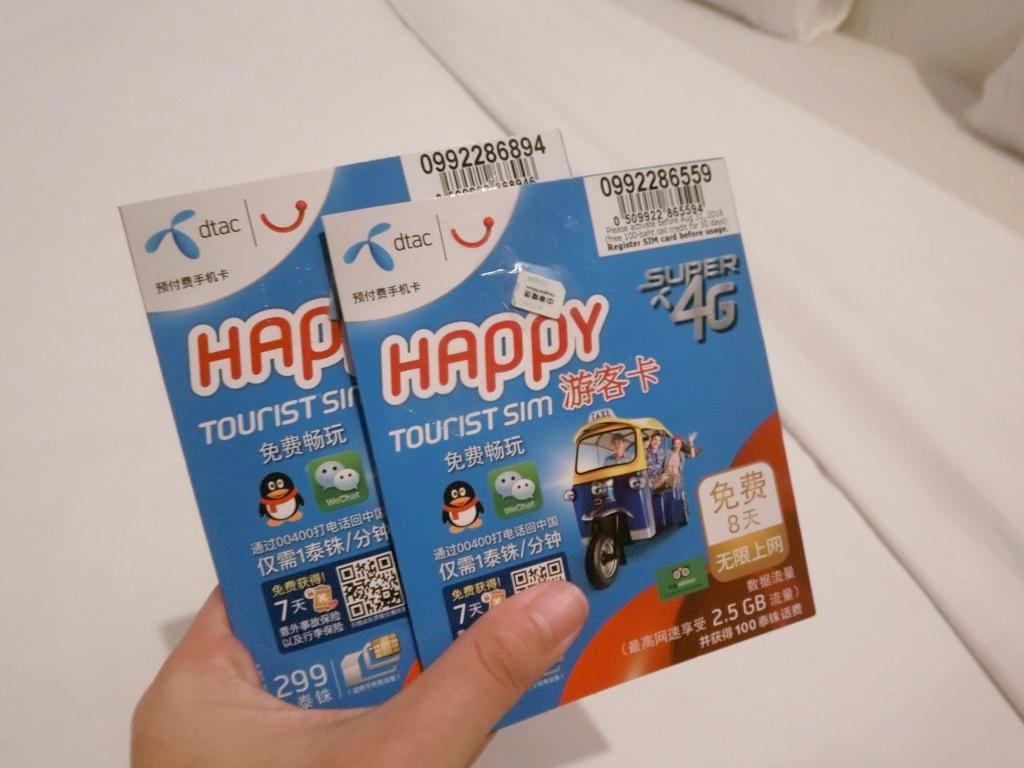 【曼谷行前準備】必看!天氣.電壓.簽證.換錢.上網SIM卡.交通.習俗 @小環妞 幸福足跡