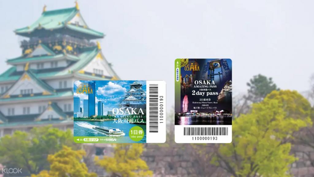 【2020大阪周遊卡景點】最新行程攻略,大阪周遊券購買方式,最新50項免費設施 @小環妞 幸福足跡