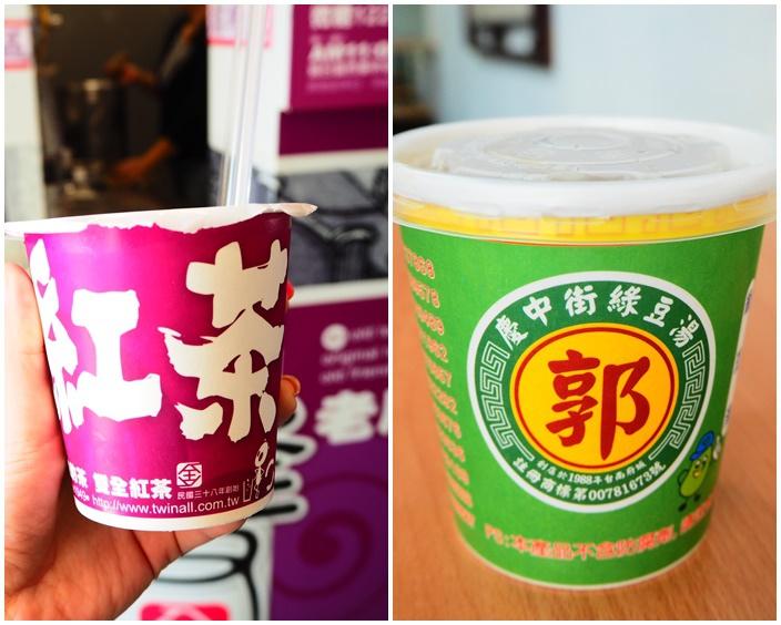 【台南必喝飲品2間】郭家綠豆湯&雙全紅茶,吃飽當飯後甜點推薦