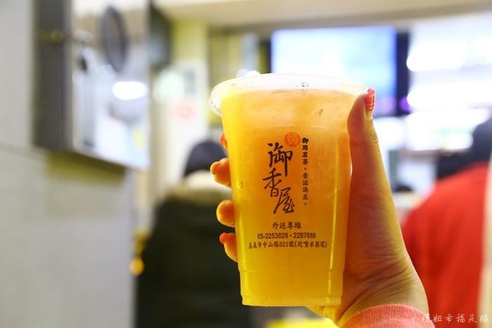【嘉義飲料店推薦】御香屋,耐心排隊就是為了必喝的葡萄柚綠茶 @小環妞 幸福足跡