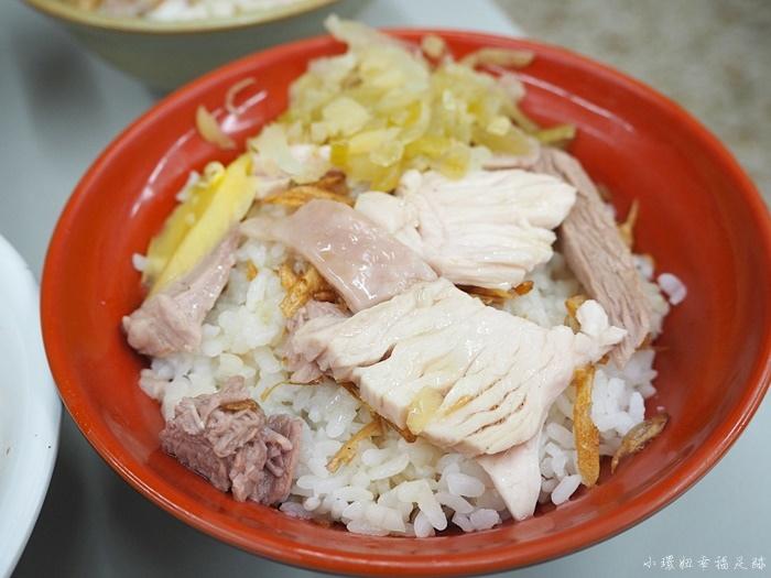 【嘉義雞肉飯推薦】劉里長雞肉飯,在地人都甘願來排隊,超好吃 @小環妞 幸福足跡