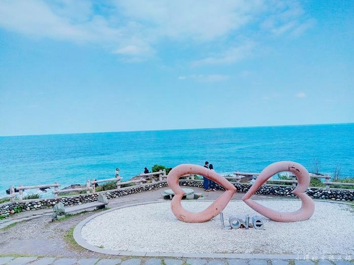 【花蓮景點】石門班哨角,絕美雙心和湛藍海景,台11線必停景點