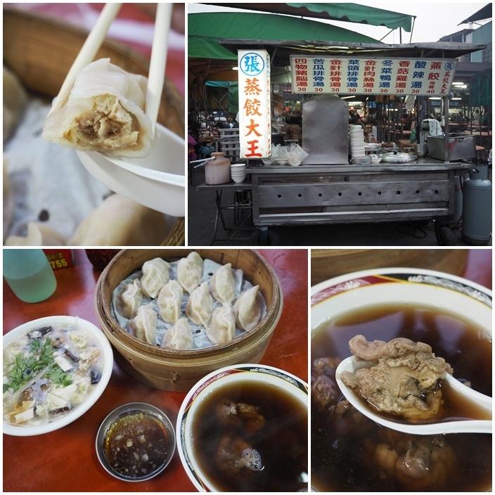 【埔里美食小吃】張家蒸餃大王,南投埔里第三市場超美味宵夜