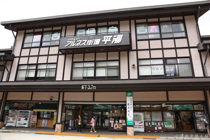 【平湯溫泉】景點&交通攻略!巴士到上高地.新穗高.松本.富山.高山轉運中繼