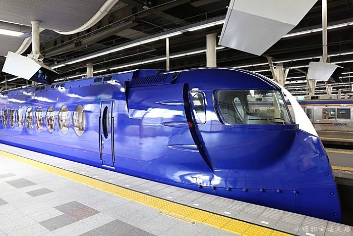 最新推播訊息:【如何從關西機場到大阪市區】