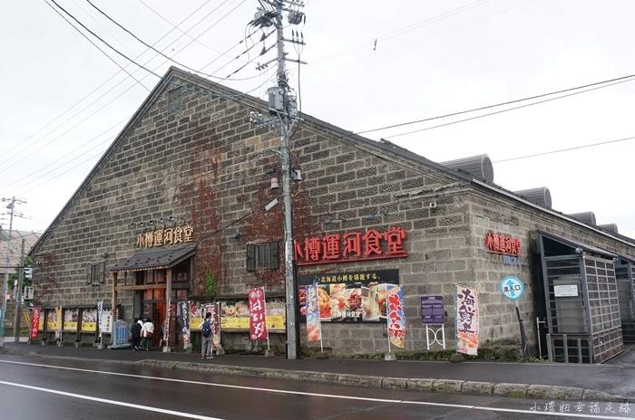 【北海道小樽美食】小樽運河食堂,藏屋拉麵,推薦北海道必吃的味噌拉麵(8)