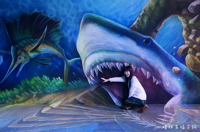 【宜蘭蘇澳】祝大漁物產文創館,超擬真的3D海底隧道!