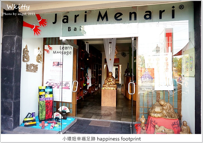 【峇里島按摩推薦(34)】Jari Menari ,兩人四手聯彈,超夯的按摩熱門店(最終回) @小環妞 幸福足跡