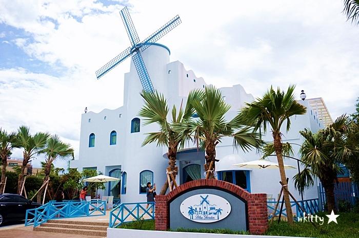 【桃園景觀餐廳】藍舍花園,地中海風情餐廳,希臘夢幻屋內吃窯烤雞,特別的美食體驗!