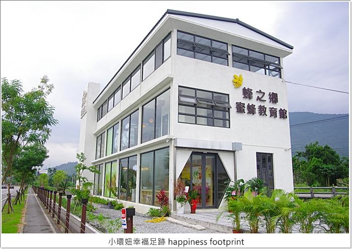 【花蓮新景點】蜂之鄉蜜蜂教育館,意外發現的路邊白色建築物,有好吃的蜂蜜蛋糕唷!