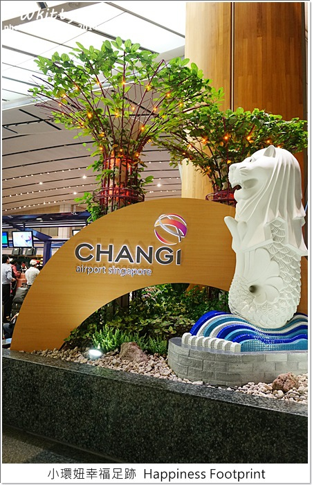 【新加坡旅遊(28)】夜宿樟宜機場,新加坡退稅教學!完結篇