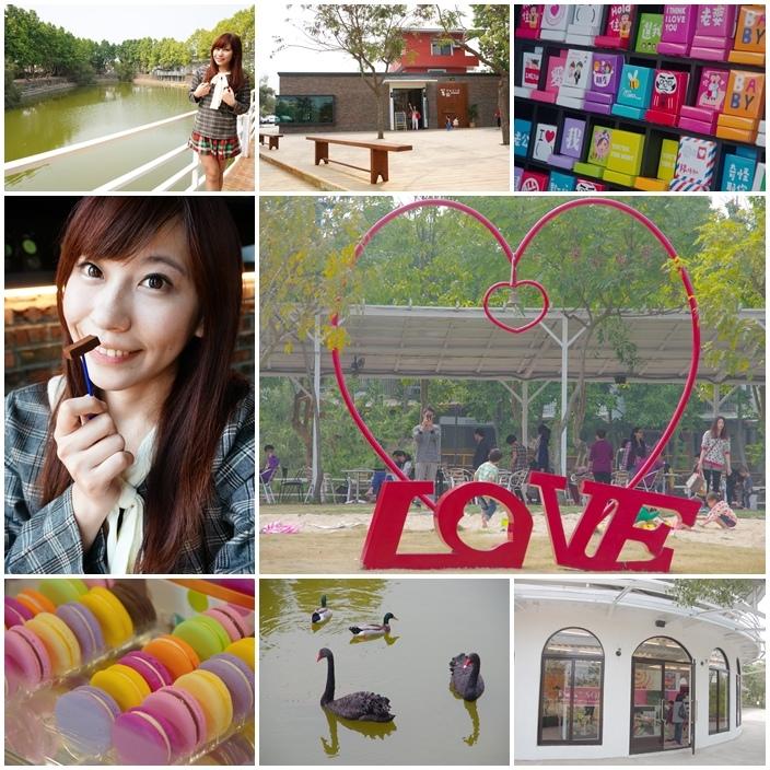 【雲林斗六景點】菓風小舖巧克力工房,LOVE浪漫景點,甜甜的糖果+巧克力專賣店