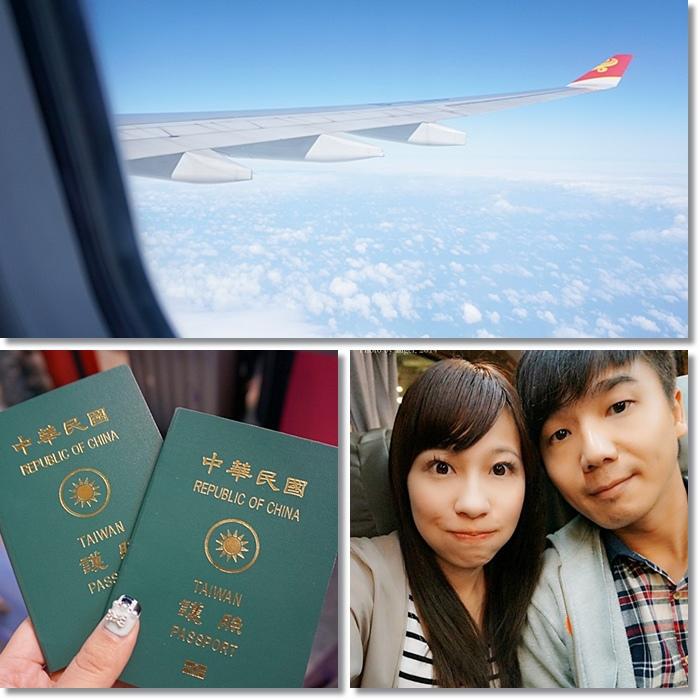 如何補辦護照?如何辦港簽?搭乘香港航空飛去香港小渡假!香港三天兩夜2014(2) @小環妞 幸福足跡