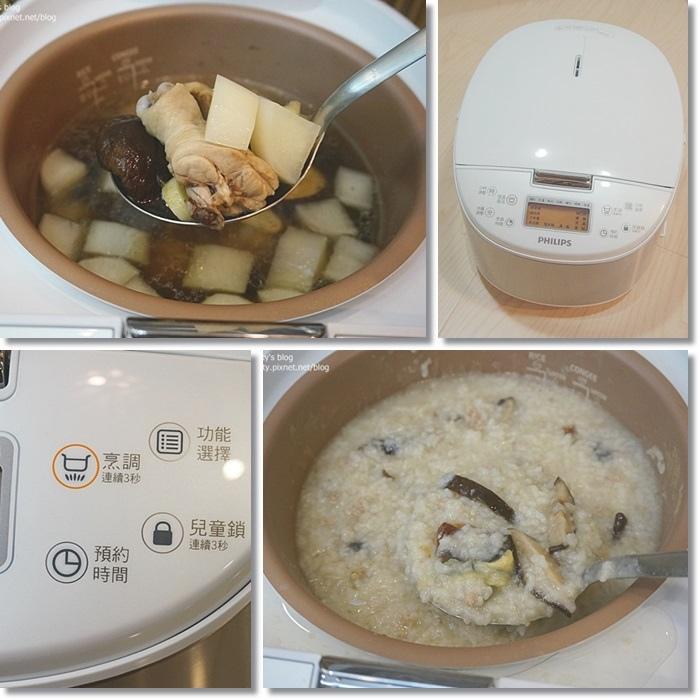 ▌食譜分享 ▌香菇雞湯&皮蛋瘦肉粥 ♥ 電子鍋作法,輕鬆上菜摟