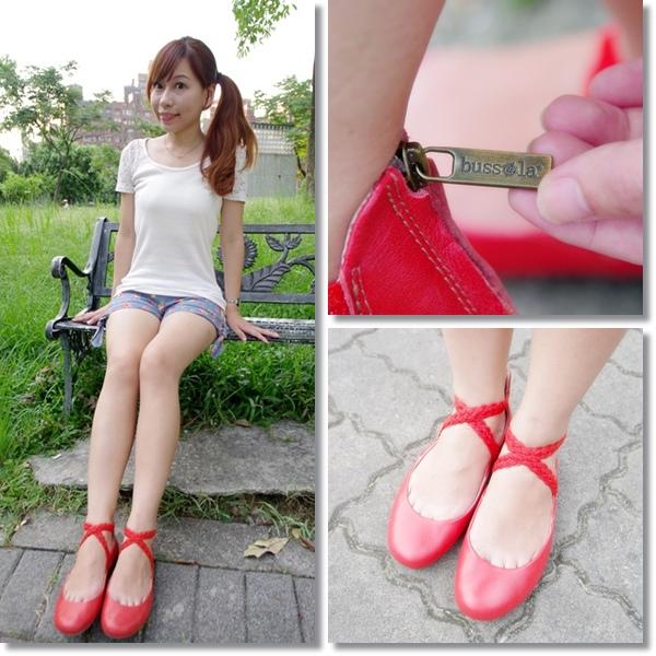[美鞋] Bussola ♥ 耐走實穿又時尚的美鞋,紅鞋女孩的芭蕾舞夢