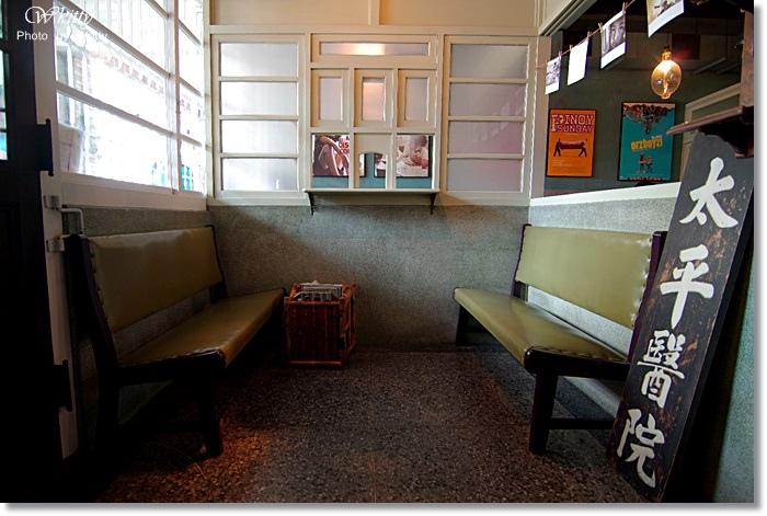 [宜蘭市美食] 合盛太平Cafe Story ♥ 金城武拍攝廣告處,舊醫院改造老屋咖啡! @小環妞 幸福足跡
