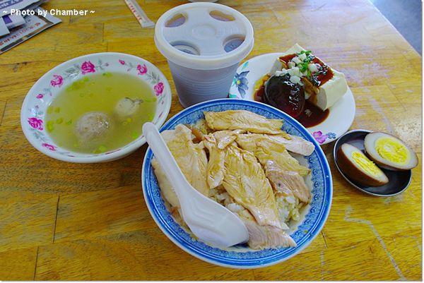 ▌環島 ▌嘉義˙民雄 微笑火雞肉飯 ♥ 當年半夜排隊,現在白天吃的到了