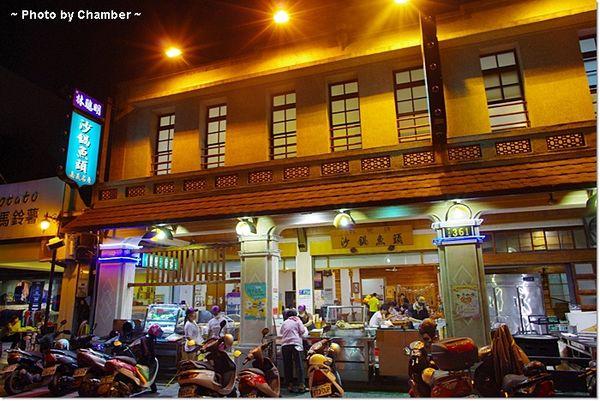 ▌環島 ▌嘉義市˙林聰明沙鍋魚頭!! ♥ 40年歷史的美味