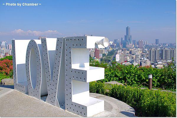 [高雄景點]˙鼓山 情侶約會必去 ♥ LOVE景觀台