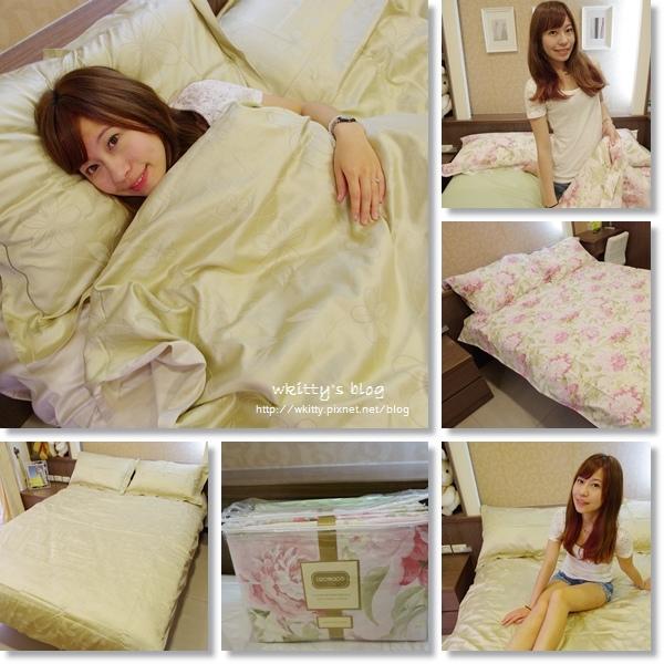 ▌團購 ▌法蝶寢具 ♥ 舒適床組讓我一覺到天明,親膚柔軟好觸感!