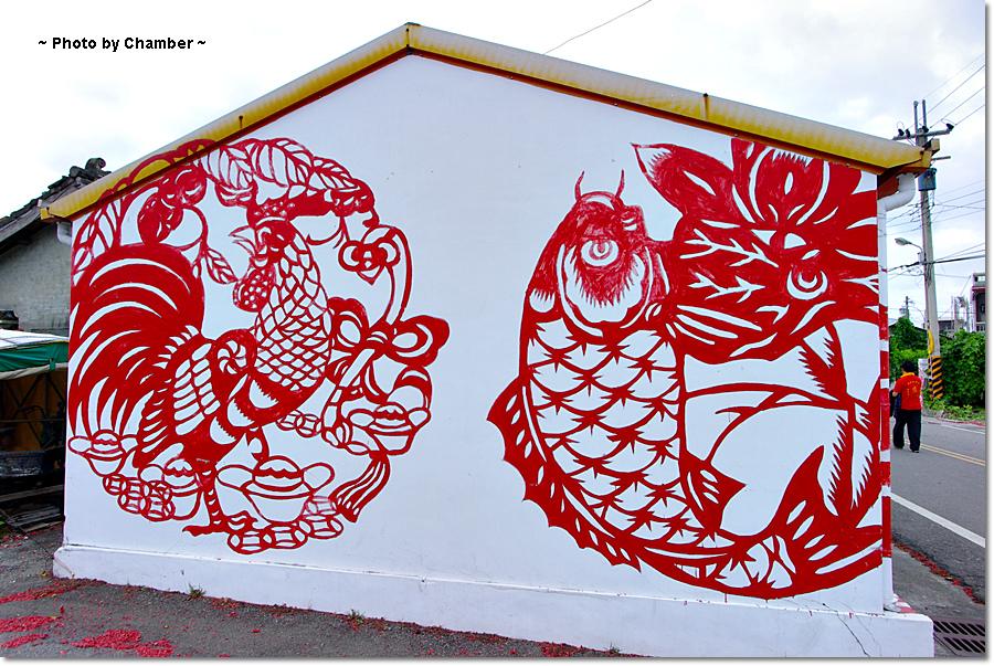 ▌環島 ▌雲林虎尾 剪紙藝術村 ♥ 喜氣洋洋的村落