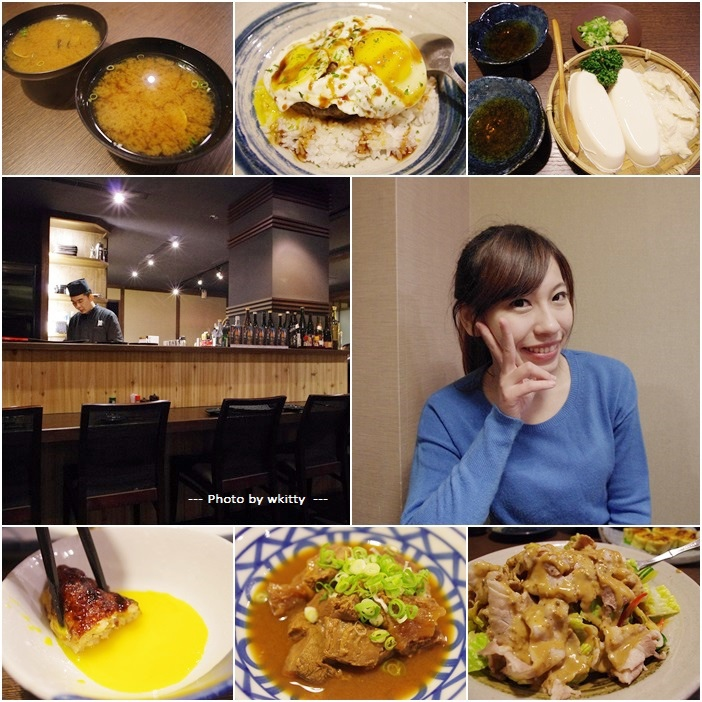 [台北居酒屋]˙隆日式居酒屋(安和3號店) ♥ 信義安和˙溫馨又微醺的真實美味 @小環妞 幸福足跡
