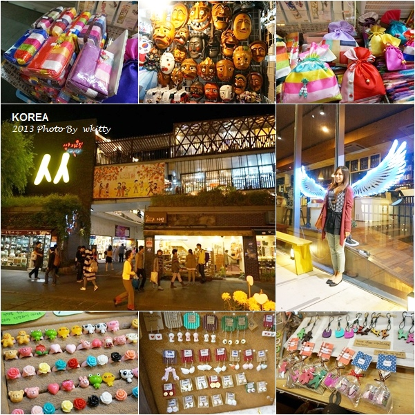 [首爾自由行] 仁寺洞敗家超好逛,顧好錢包小心失心瘋 ♥ 2013首爾小旅行(11)