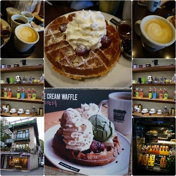 [韓國首爾美食餐廳] BEANSBIN COFFEE ♥ 三清洞是下午茶天堂,2013首爾小旅行(10)
