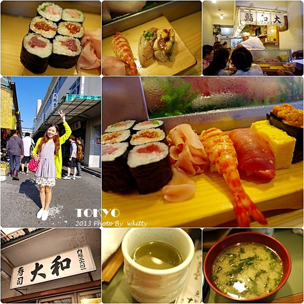 [東京必吃早餐] 築地市場,大和壽司 ♥ 來東京必吃美食行程(16) @小環妞 幸福足跡