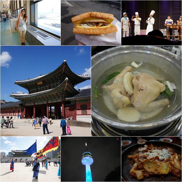 韓國首爾首爾必買必吃必去,充實韓國四日自由行!!!2013首爾小旅行