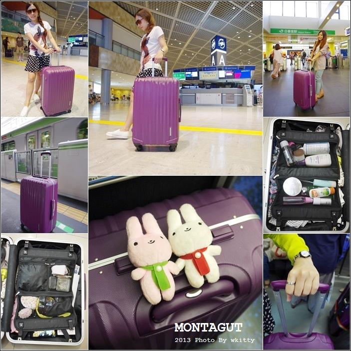 ▌開箱 ▌超輕盈˙行李超重照樣來去自如 ♥ 夢特嬌(MONTAGUT)行李箱 @小環妞 幸福足跡
