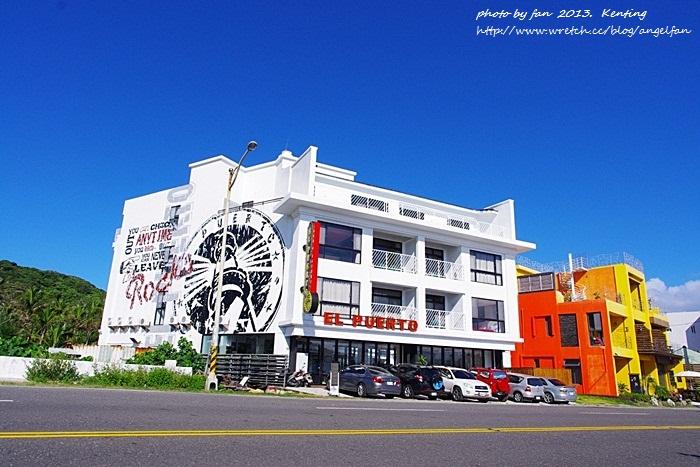 [墾丁住宿推薦] EL PUERTO HOTEL 墾丁微風會館˙海港主題的簡約淨白,渡假首選