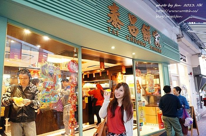 香港中環走跳 ♥ 半山扶梯+泰昌餅家+砵典乍街,2013香港自由行