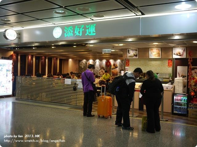 [香港美食推薦] 添好運點心專賣店(香港店) ♥ 米星林一顆星的美味