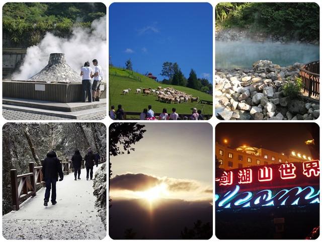 [行程規劃] 冬天旅遊景點介紹(上) ♥ 6條路線報你知,這樣玩才好玩!!!! @小環妞 幸福足跡