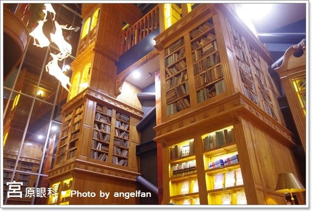 台中必遊景點。宮原眼科♥終於也踏進了歐洲大學的圖書館 @小環妞 幸福足跡