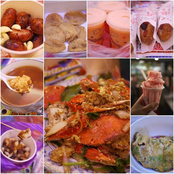 ▌食記 ▌減肥還是等明天好了,吃喝玩樂吧♥基隆廟口夜市