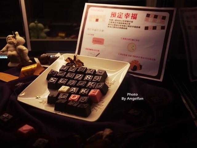 [玩♡苗栗]夢想中的甜蜜王國。巧克力雲莊
