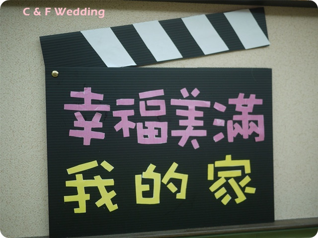 [婚禮]拍婚紗道具製作分享PART1&閃亮婚鞋!!