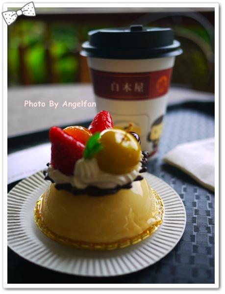 [玩♡桃園]蛋糕和咖啡的協奏曲。白木屋品牌文化館 @小環妞 幸福足跡