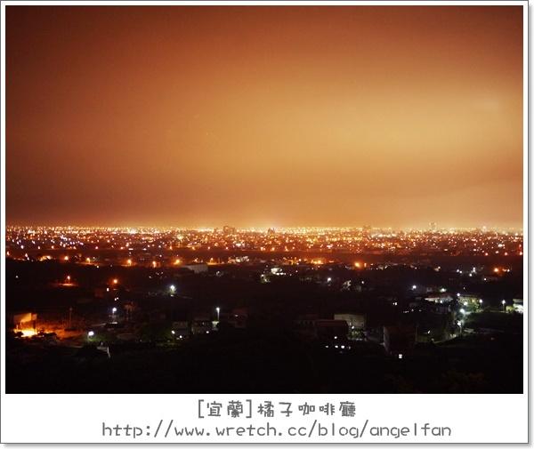 [玩♡宜蘭]。眺望整個蘭陽平原點點燈火~橘子咖啡廳 @小環妞 幸福足跡