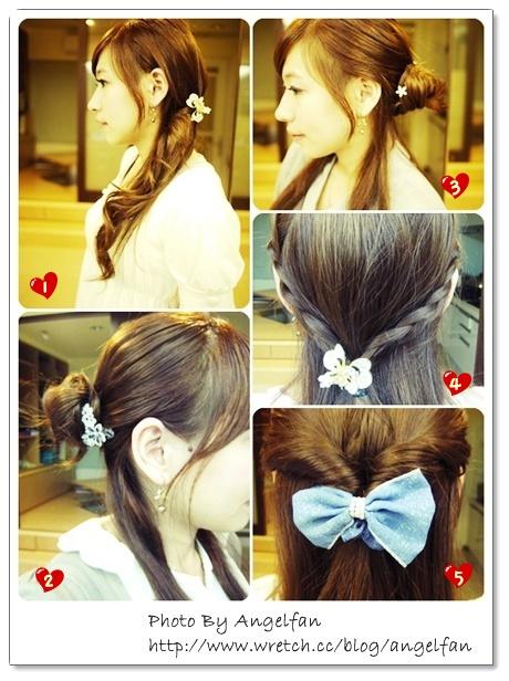 [★頭毛★]-編髮。時尚OL的辦公室造型。快速編髮! @小環妞 幸福足跡