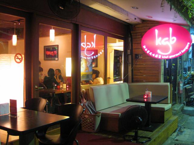 【台北師大附近美食】KGB 紐西蘭風味漢堡 @小環妞 幸福足跡