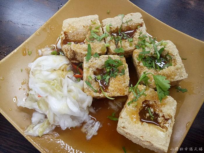 【屏東美食】愛家臭豆腐,屏東最好吃的臭豆腐(加映紅茶老店)