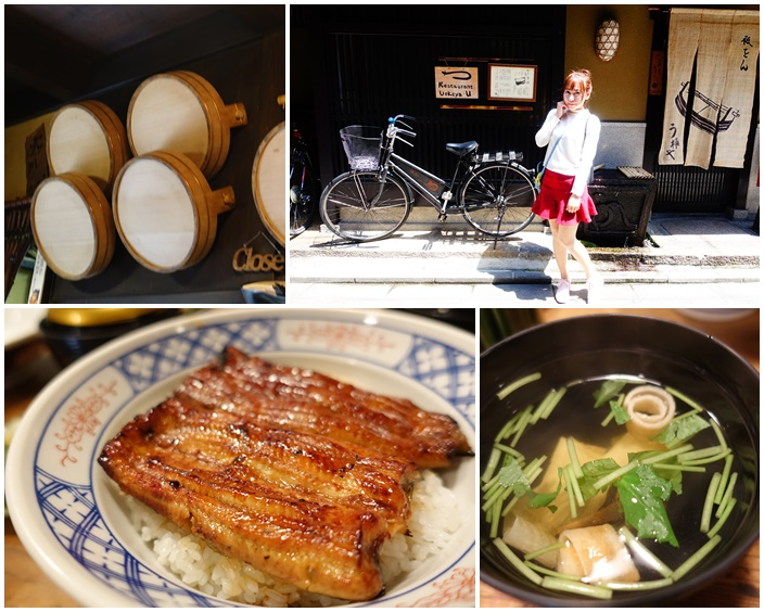 【京都花見小路美食】祇をんう鰻魚飯,米其林一星的木桶鰻魚飯 @小環妞 幸福足跡