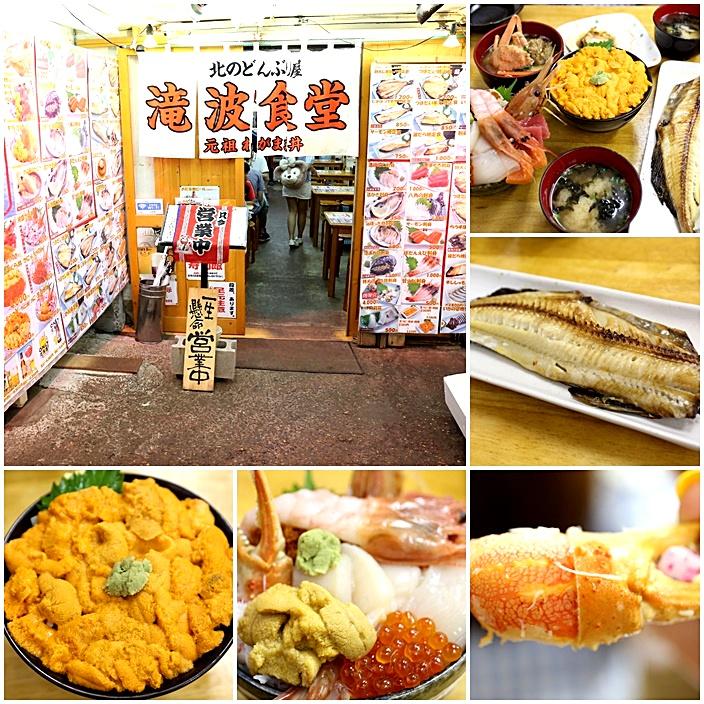 【小樽三角市場美食】滝波食堂,超奢華的海膽丼!北海道必吃