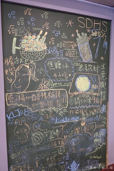 【台北西瓜冰】CaRaMEL PaRK焦糖公園,超級浮誇的西瓜冰鳳梨冰 @小環妞 幸福足跡