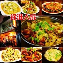 【台北美食懶人包】推薦必吃美食餐廳(台北市+新北市) @小環妞 幸福足跡